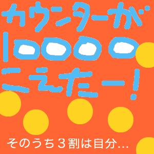 Cocolog_oekaki_2009_06_04_20_33