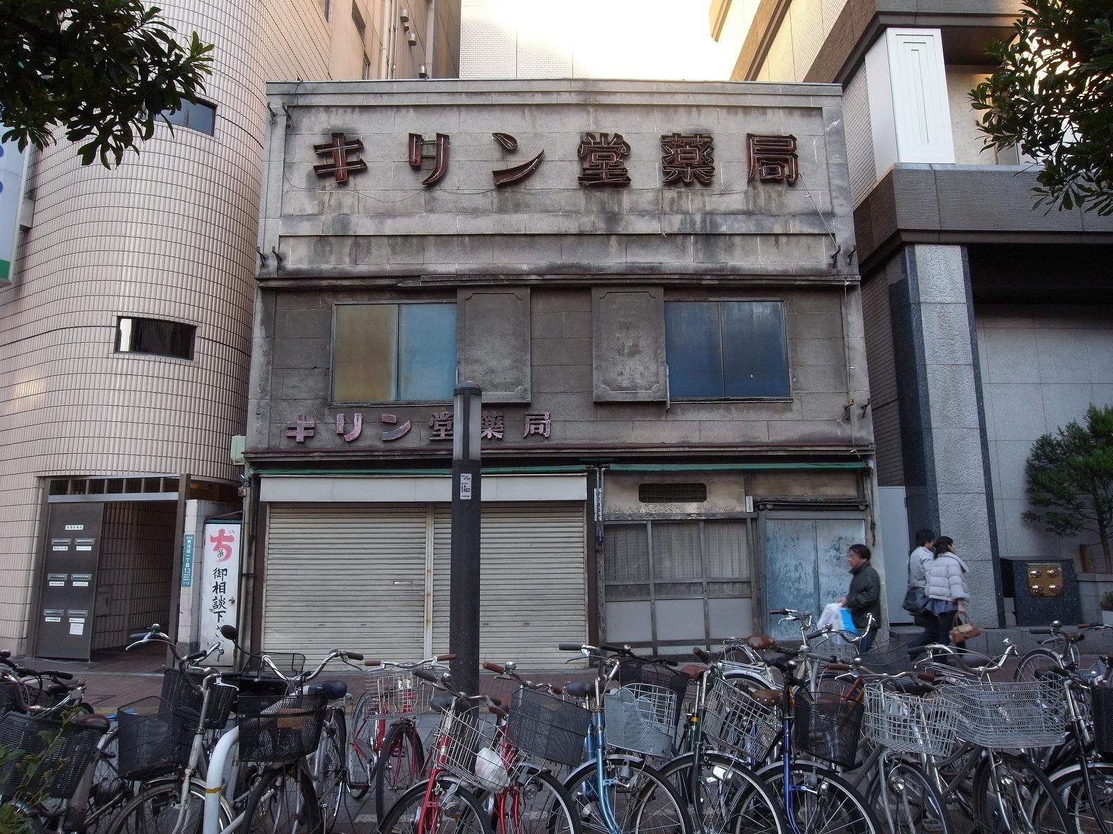 スギ薬局神田駅東口店 | 東京都千代田区のドラッグ …
